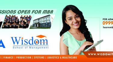 mba colleges in namakkal, best mba college in pollachi, college in pollachi, best mba college, pollachi, management,